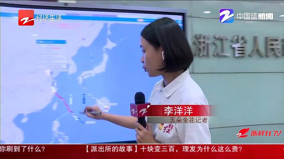 """超强台风""""利奇马""""最新路径:已脱离浙江,即将登陆山东?"""