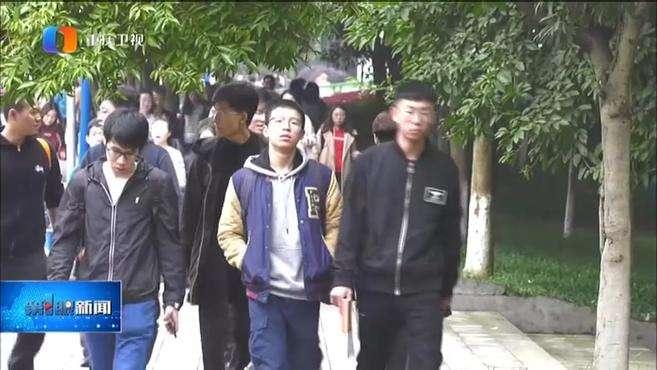 渝中、江北等9个区将优化营利性民办学校审批服务(重庆台)