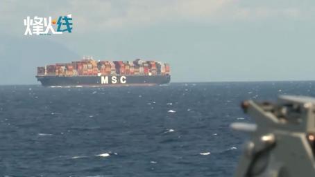 太原舰赶赴日本参加阅舰式 进入太平洋时偶遇日本海上自卫队舰艇