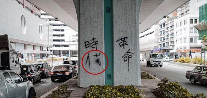 驻港部队终于出手!为何不直接收拾香港暴徒?问题由来告诉你答案