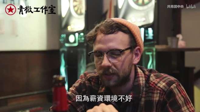 """「海峡one day」""""台湾人看台湾""""""""外国人看台湾""""""""台湾人看大陆""""三则"""