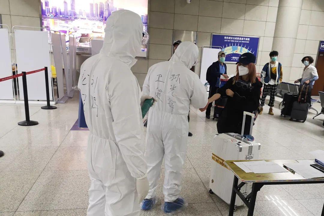滨州医学院附属医院境外归国人员接转工作组圆满完成任务胜利归来!