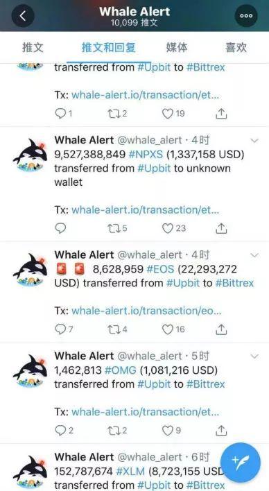 虚拟币交易所Upbit被盗,比特币跌破6900后重返7200美元