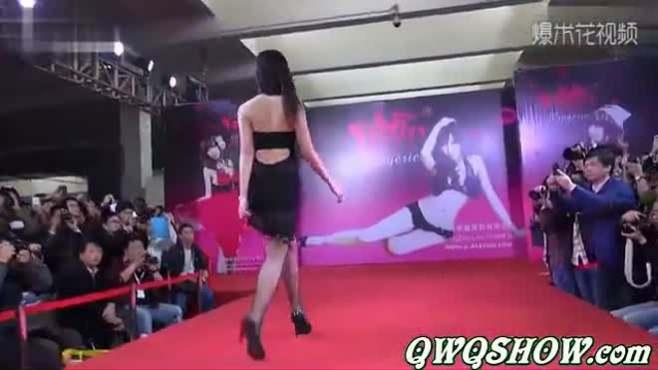 福利「2018上海成「动感小站」人展」情趣 美女,內衣秀,(第一部)
