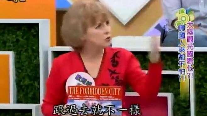 外国美女:大陆太厉害了进步的太快,台湾完全不能比!