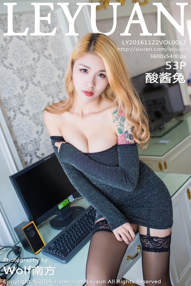 [LeYuan]星乐园 2016.11.22 VOL.017