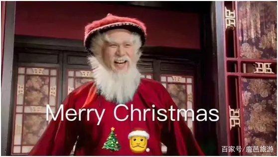 当中西文化碰撞在一起,这样的圣诞节也别有一番味道
