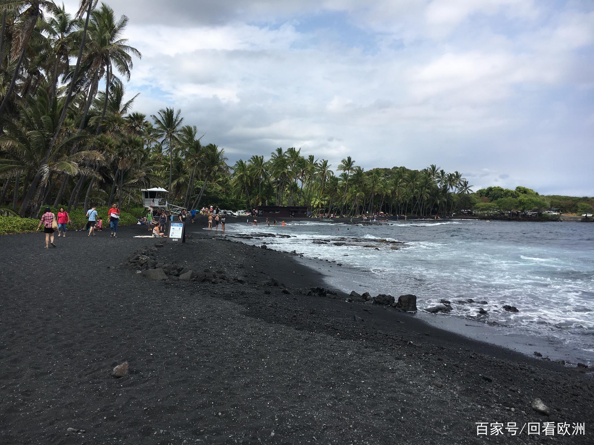 夏威夷——全世界最值得一去的火山公园