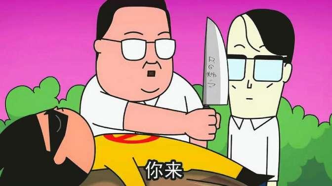 禽兽超人:李镇长想取出龙氤石,否否陷入昏迷,只能任由宰割