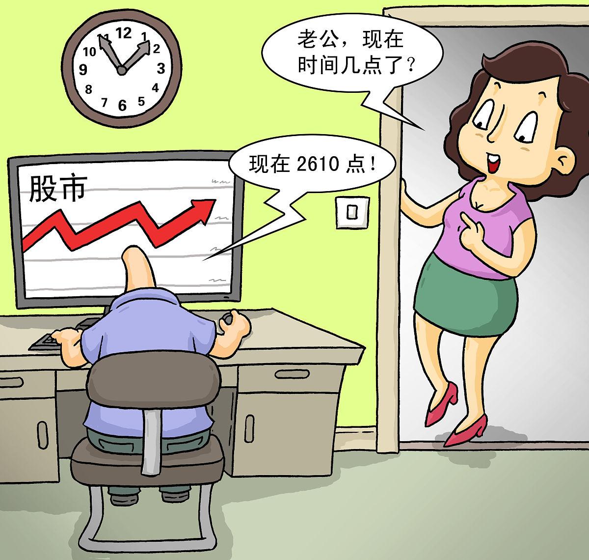 炒股挣大钱的生肖 炒股挣钱的人多还是亏钱的人多