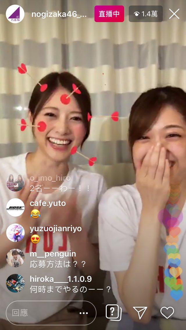 乃木坂46白石麻衣&松村沙友理在夏威夷instagram直播