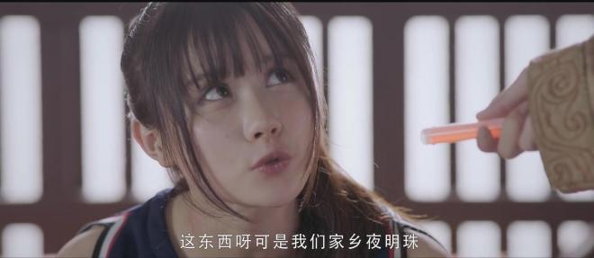 美女一不小心穿越到唐朝,还是跑到皇帝的浴池,简直是太逗了!