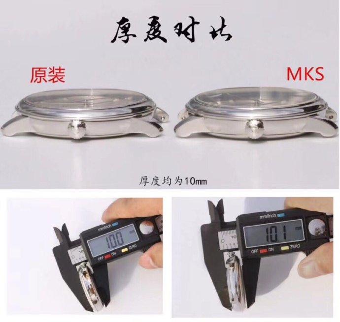关于VS厂欧米茄海马和MKS欧米茄碟飞,究竟哪个更值得入手?