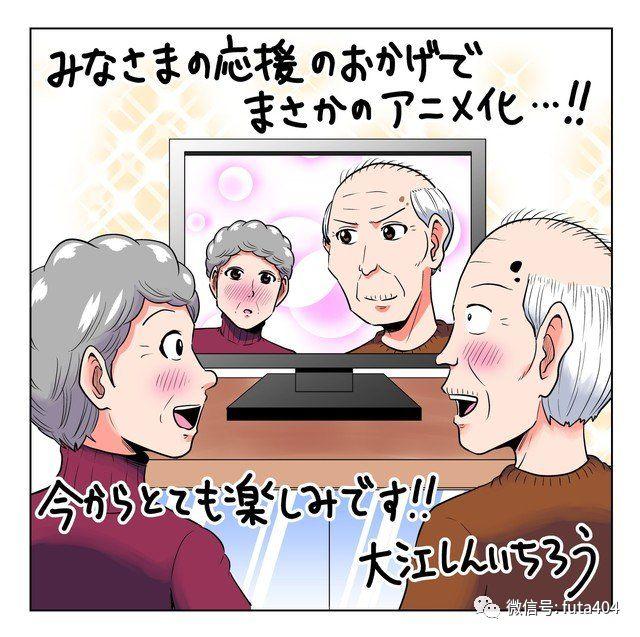 ACG资讯:噬血狂袭OVA系列第4期将于2020年4月8日发售!いみぎむる画集将于2020年2月27日发售 いみぎむる ACG资讯 第19张