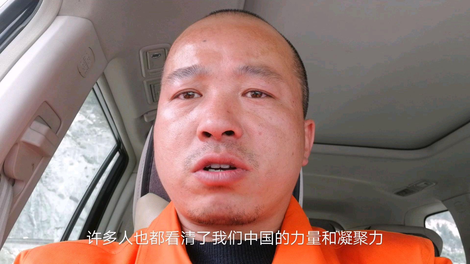 美籍华人连夜回国,听到费用自理立马翻脸:凭什么?我也是中国人