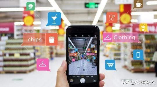 新零售与VR、AR技术的融合 AR资讯 第5张