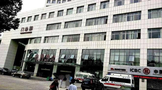 武汉突发伤医案!三甲医院医生坐诊时被刺伤 行凶者跳楼身亡