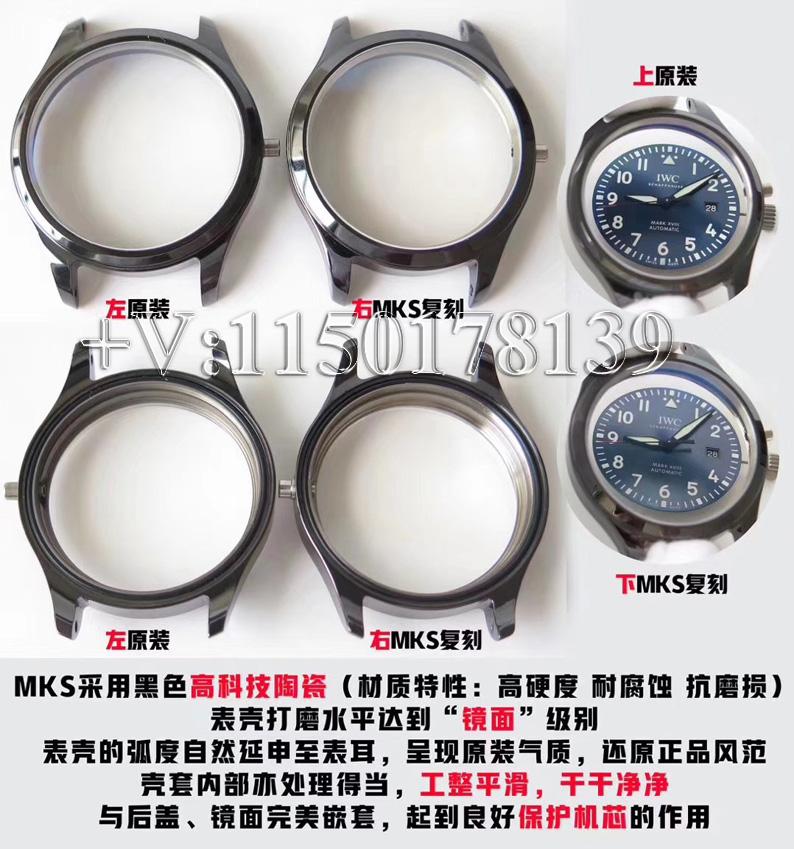 真假对比:MKS厂万国马克18劳伦斯陶瓷IW324703