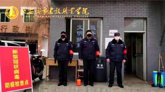 西安城市建设职业学院《武汉加油》助力抗击疫情-陕西考生网