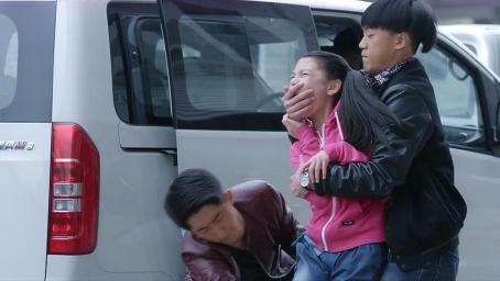 女孩跟爸爸赌气离家出走,半路遭人绑架,绑架人居然是他!