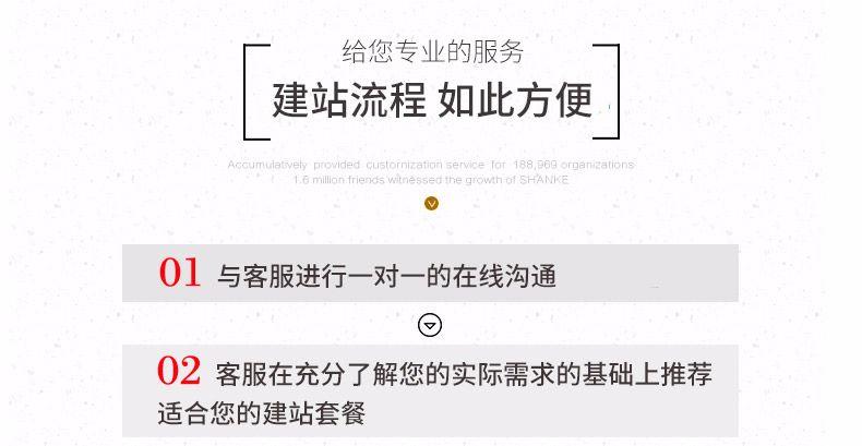 云南炫烨科技关于我们-About-Wap_09.jpg