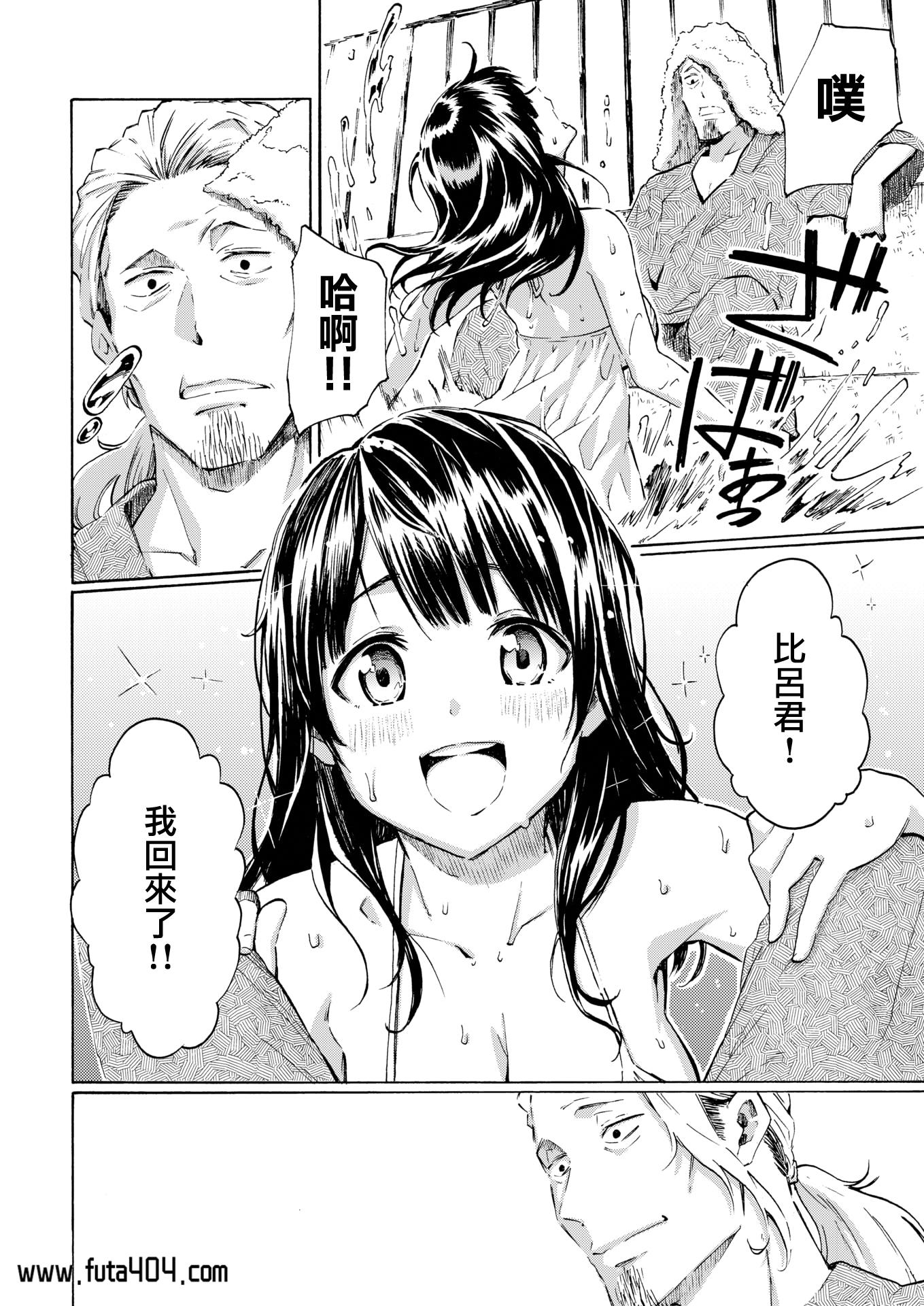 藤丸 8月の灯漫画下载 8月の灯 漫画下载 第1张