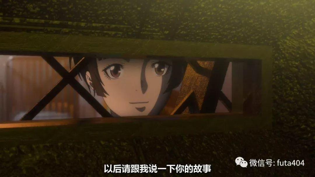 ACG资讯:噬血狂袭OVA系列第4期将于2020年4月8日发售!いみぎむる画集将于2020年2月27日发售 いみぎむる ACG资讯 第6张