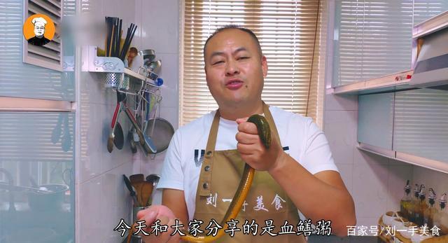 1条黄鳝、一锅粥,教你做营养美味的鳝血粥,学会做给全家补补!