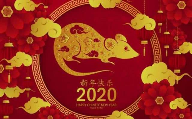 2020年最新春节送领导送客户祝福语,最全新年祝福语