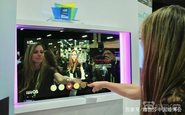 Artemis推出AR化妆镜 可帮助用户预览发色及妆容 AR资讯 第1张