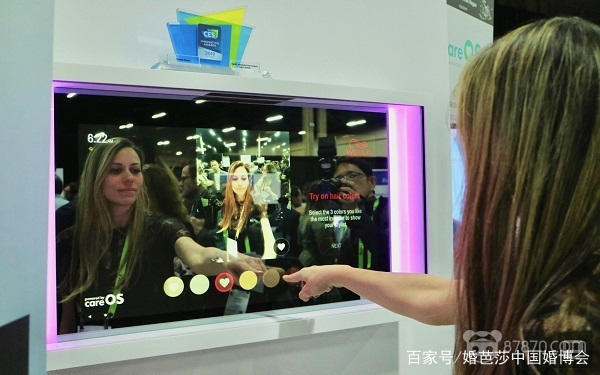 Artemis推出AR化妆镜 可帮助用户预览发色及妆容