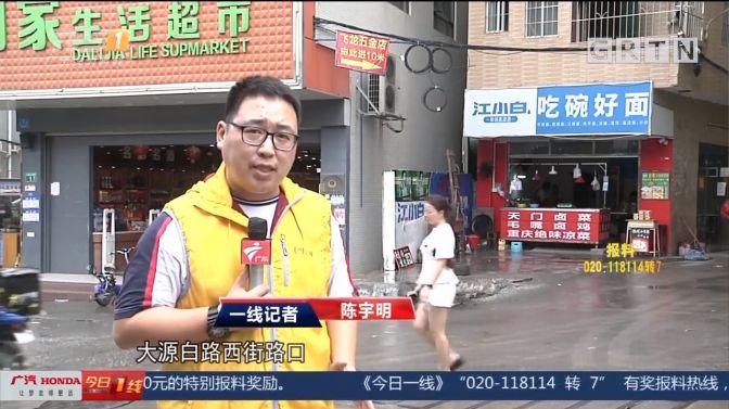 广州白云区:男子持刀挟持治安员,警方3小时制服