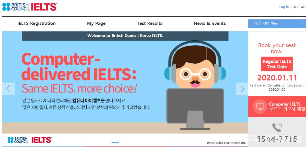 韩国雅思比釜山行更恐怖!为了出分,我去了韩国考雅思