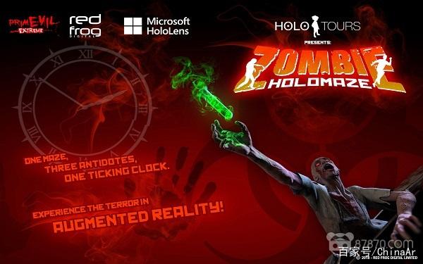 与僵尸互动!AR恐怖游戏《Zombie HoloMaze》正式推出 AR游戏 第2张