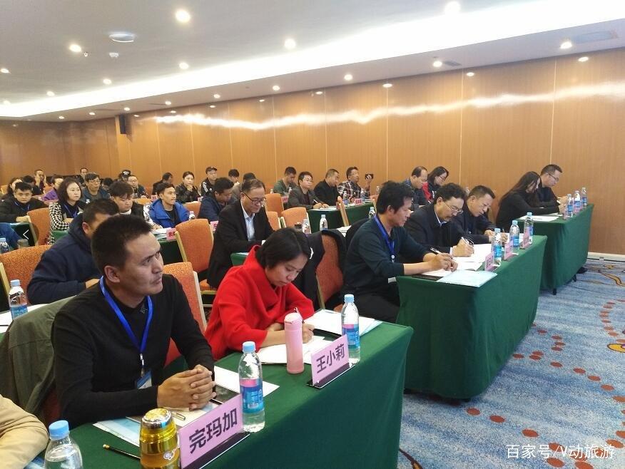 青海省文物局举办全省文物安全管理培训班 取得了预期效果
