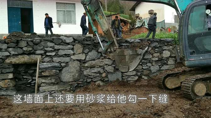 挖掘机浆砌石的活怎么干你知道吗?来施工现场让小杨告诉你