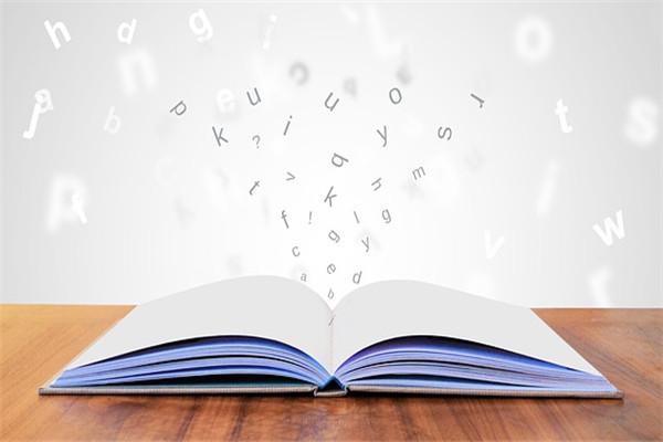 英语学习:怎样科学提高你的阅读速度?