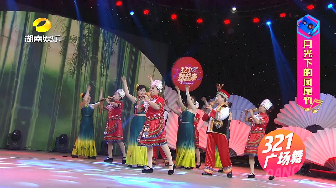 广场舞精选:《月光下的凤尾竹》,葫芦丝和孔雀舞的配合绝了!