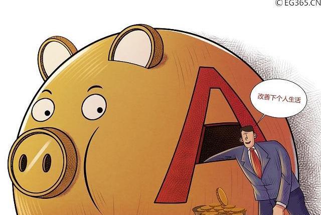 密集减持潮导致了股市行情提前熄火?