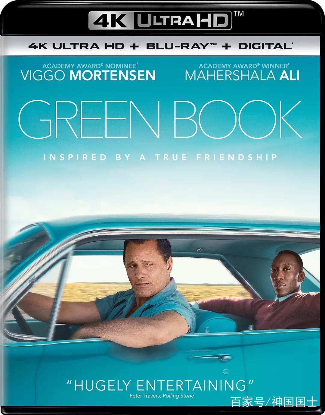 每日观影之《绿皮书(Green Book)》