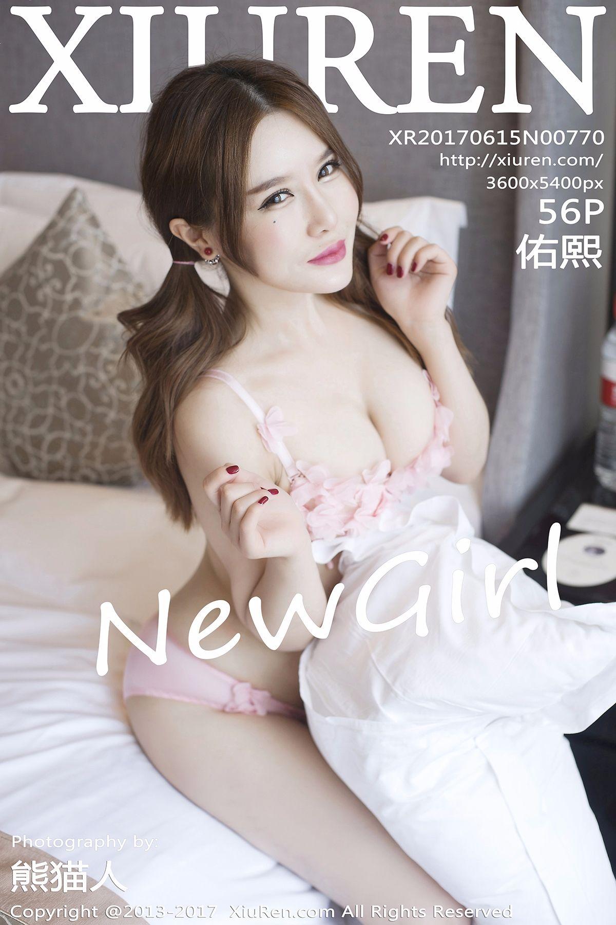 [XIUREN秀人网] 2017.06.15 NO.770