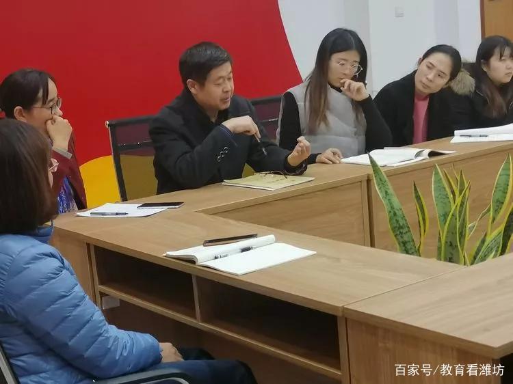 潍坊高新区(上海)新纪元学校初中部新入职教师提高课总结活动