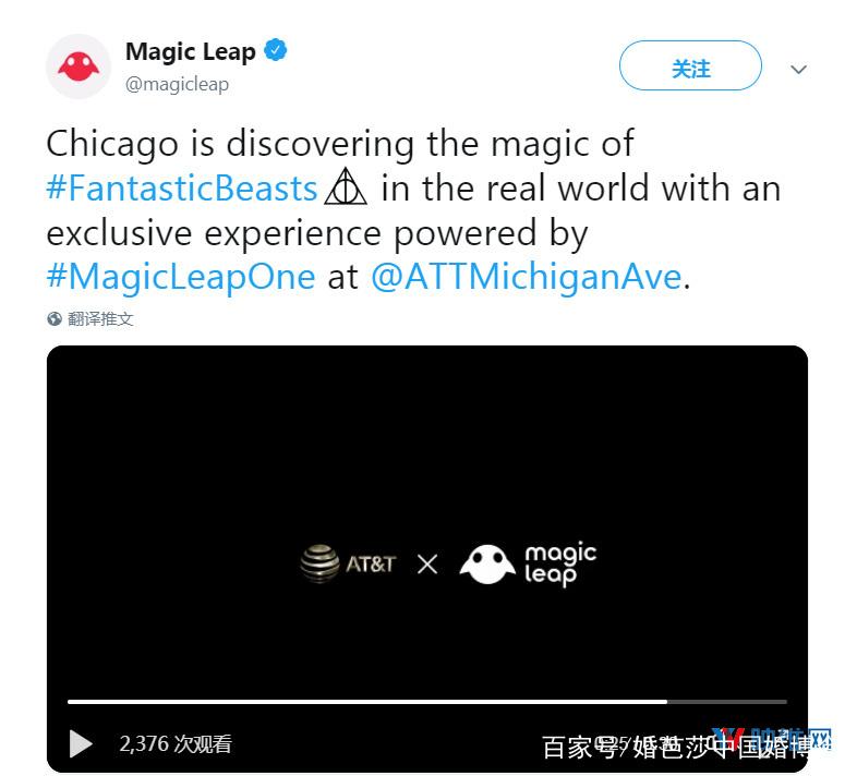 首家AT&T门店开始提供Magic Leap One店内演示 AR资讯