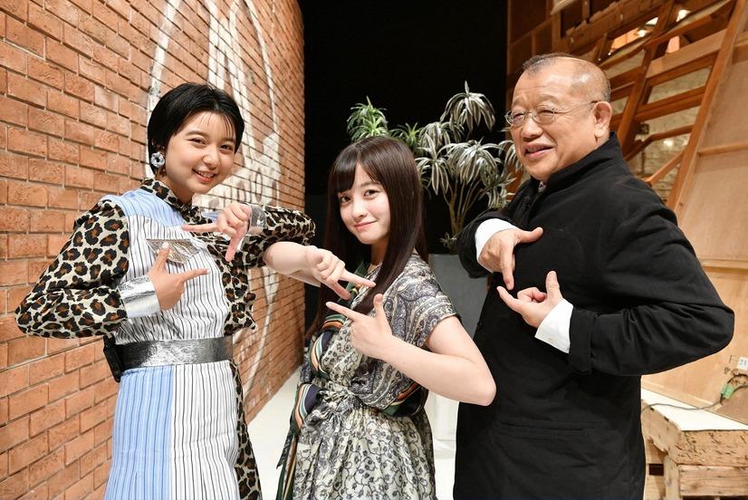 公开桥本环奈的神秘照片:恩师是枝裕和导演