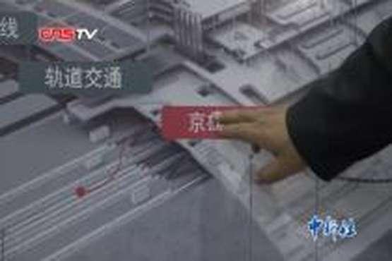 城际铁路机场站将与大兴国际机场同步运营