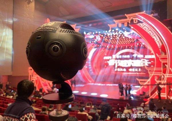 """联通联合江西卫视打造首个""""VR+5G""""春晚 AR资讯 第2张"""