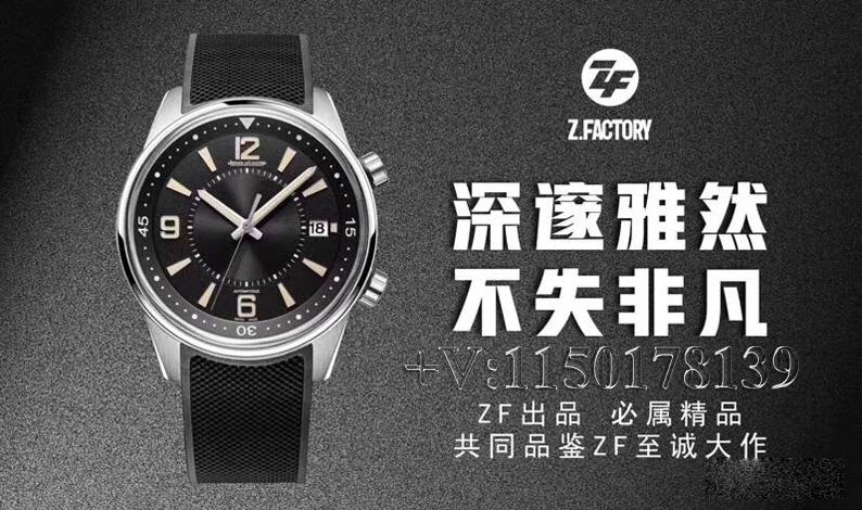 ZF厂积家北宸9068670为何吊打其他厂?做工如何?