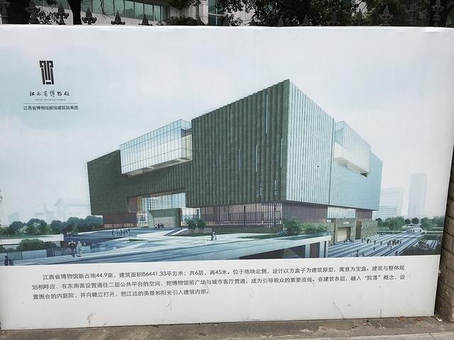 江西省博物馆新馆