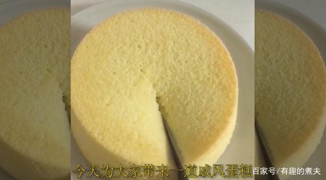 超级松软的蛋糕,这么做狠狠狠好吃,赶紧做起来吧!