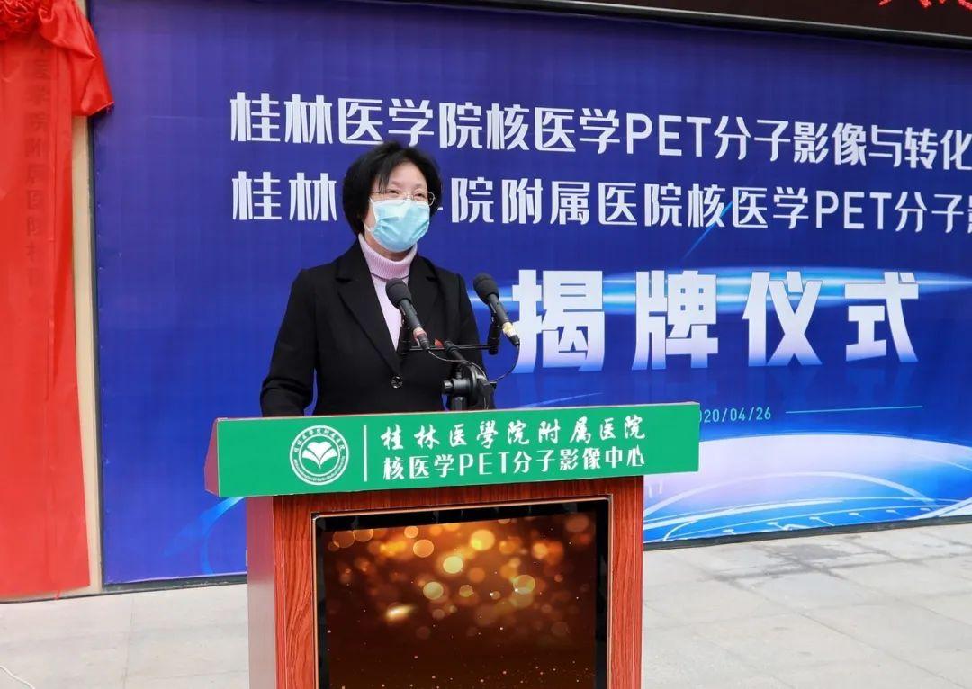 「肿瘤检查神器」| 桂林市第一台 PET/CT 启用